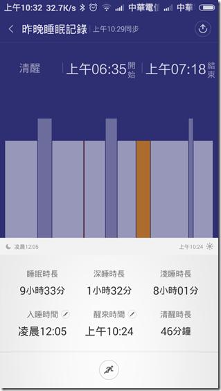 Screenshot_2015-09-26-10-32-04