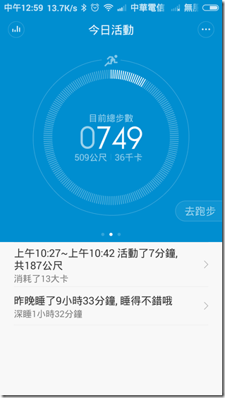 Screenshot_2015-09-26-12-59-30