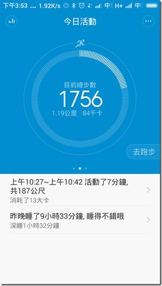 Screenshot_2015-09-26-15-53-43