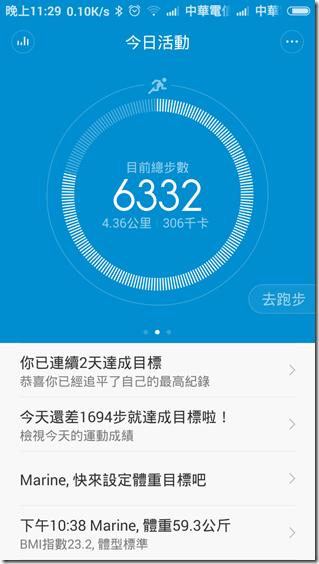 Screenshot_2015-10-02-23-29-27