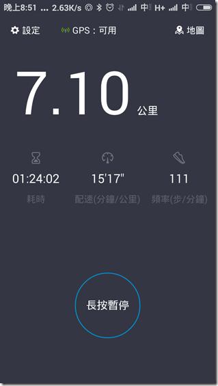 Screenshot_2015-10-17-20-51-52