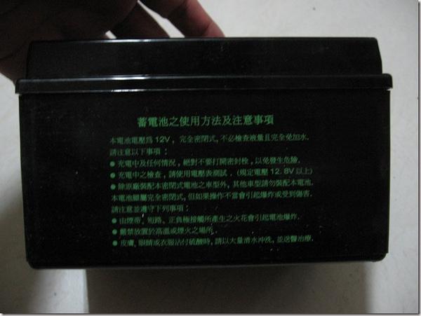 20101019_6463
