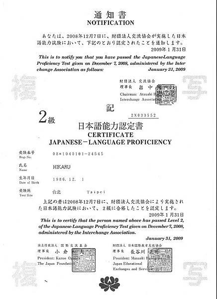 能力試驗-demo.jpg