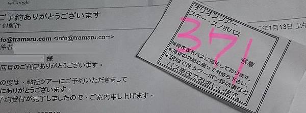 DSC_1218-2.jpg
