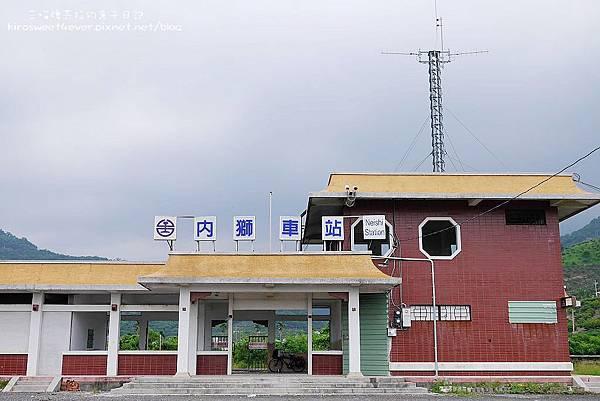 內獅車站 (1).jpg