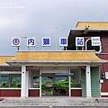 內獅車站.jpg