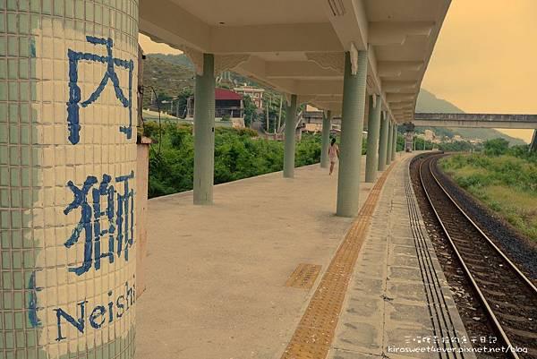 內獅車站 (31).jpg