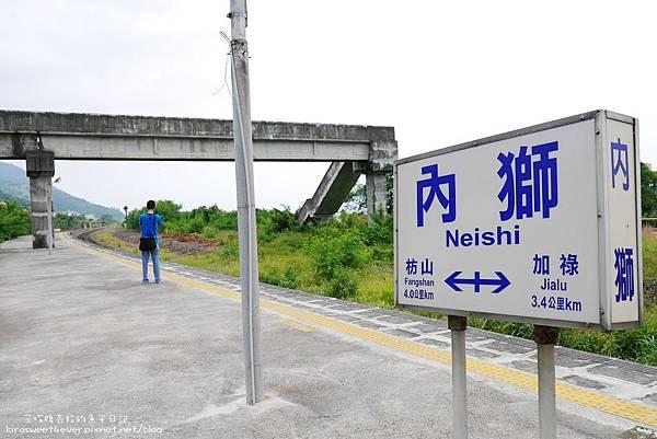 內獅車站 (35).jpg