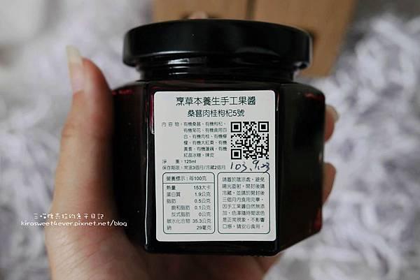 烹草本 (6).jpg