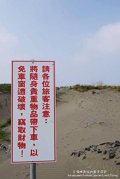 頂頭額汕 (2).jpg