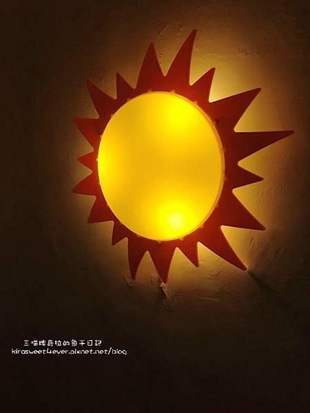 太陽公公.jpg