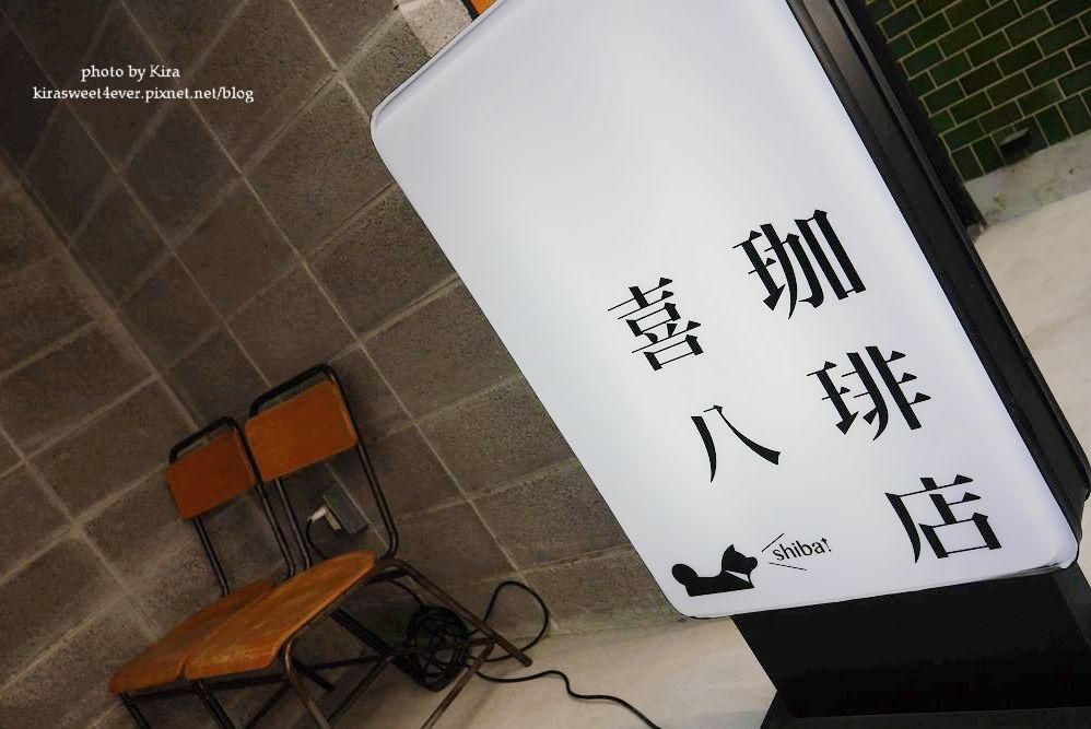 喜八 (39).jpg