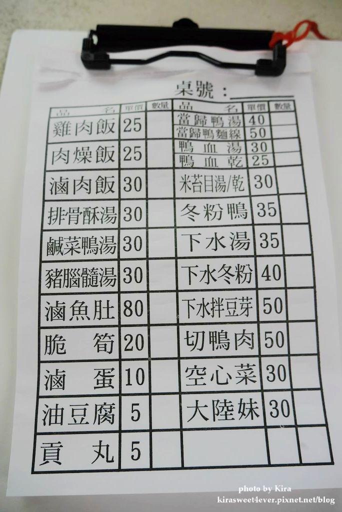 鳳山 (3).jpg