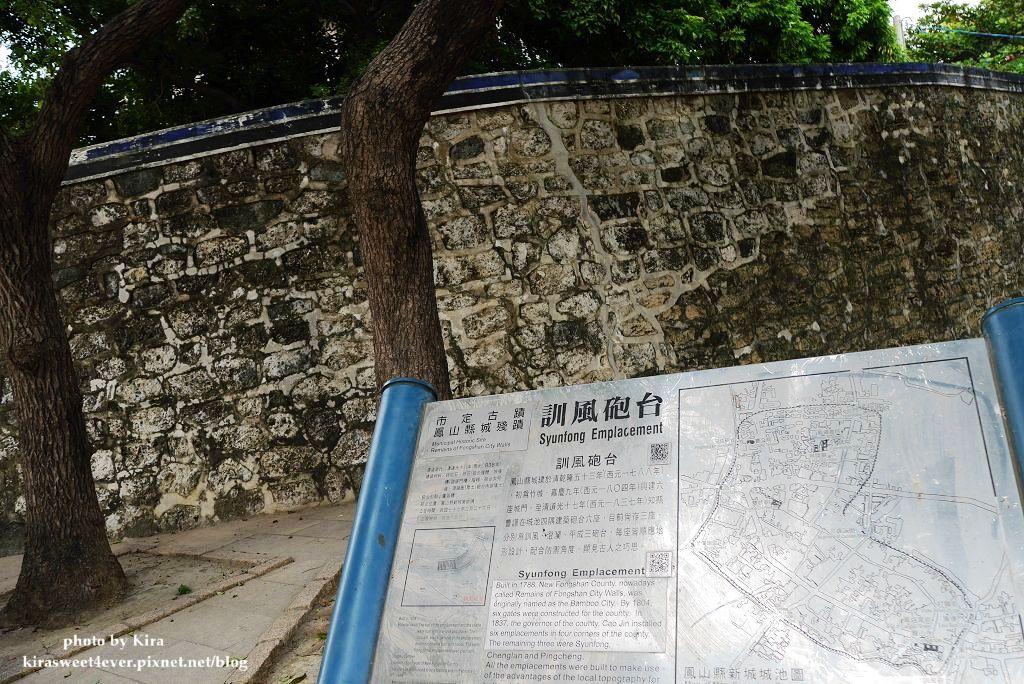 鳳山 (51).jpg