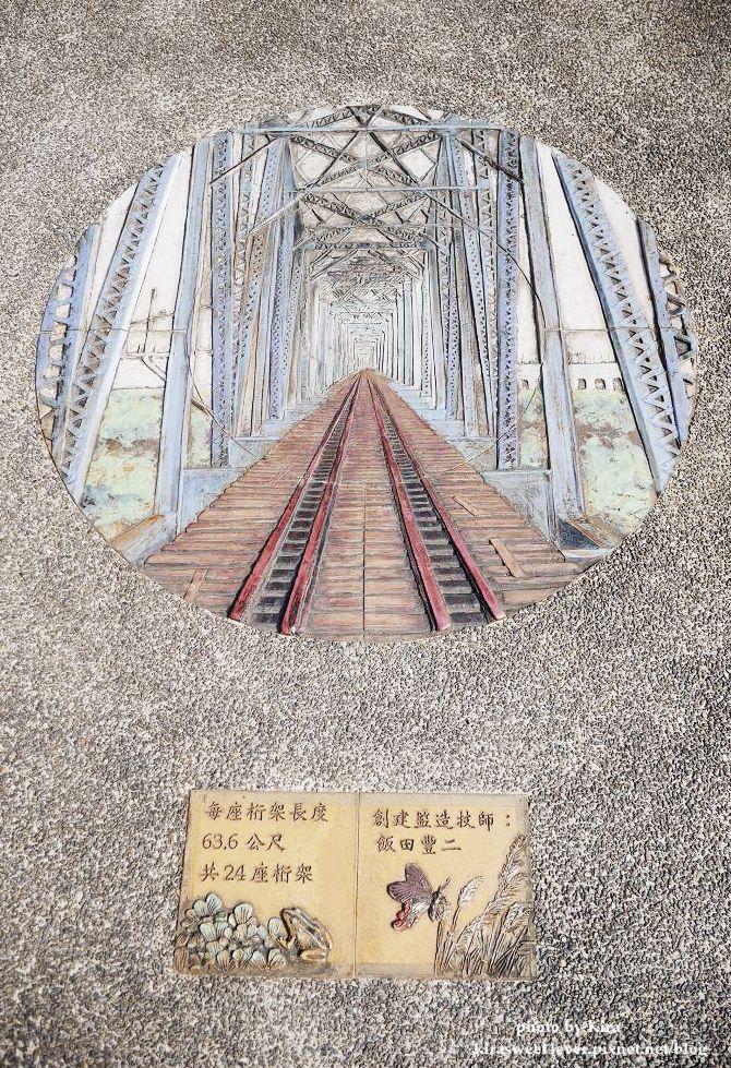 舊鐵橋 (1).jpg