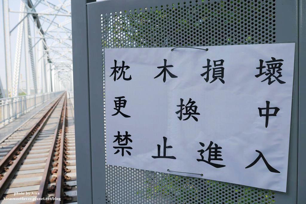 舊鐵橋 (11).jpg