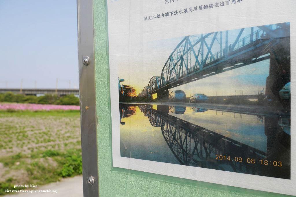 舊鐵橋 (23).jpg