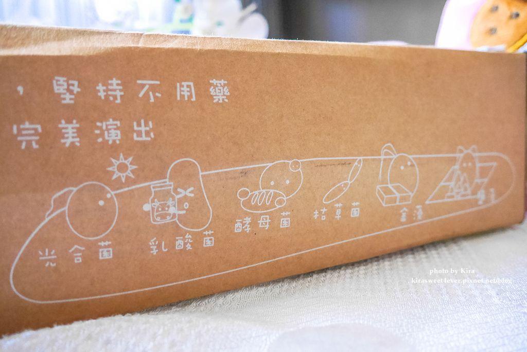 蝦攪和 (4).jpg