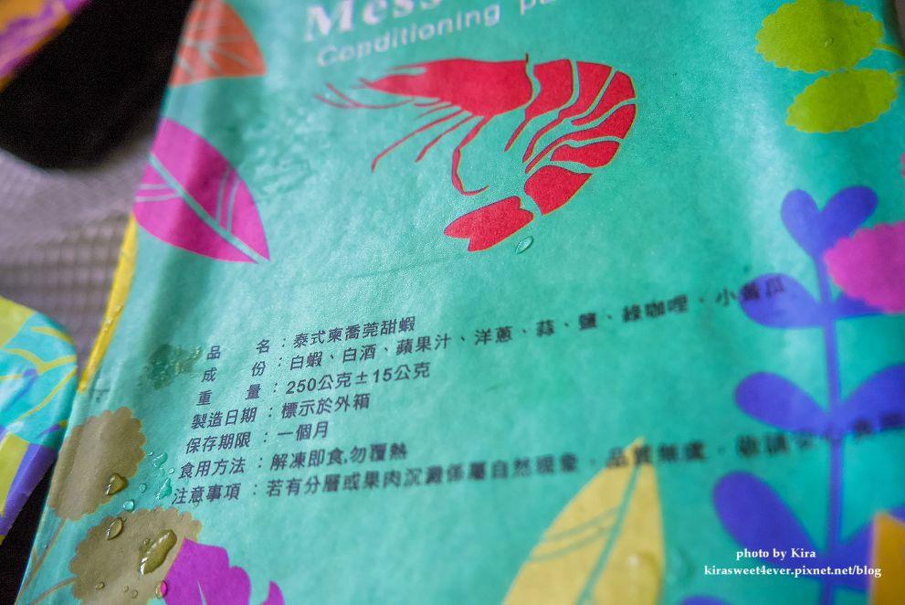 蝦攪和 (14).jpg