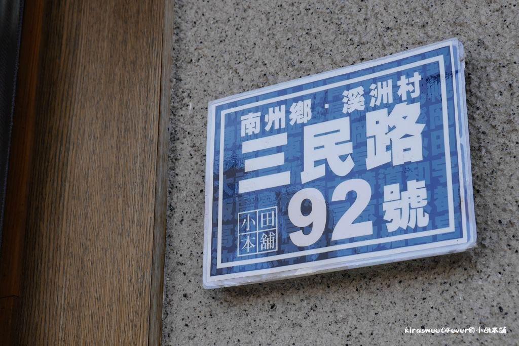 本田 (38)