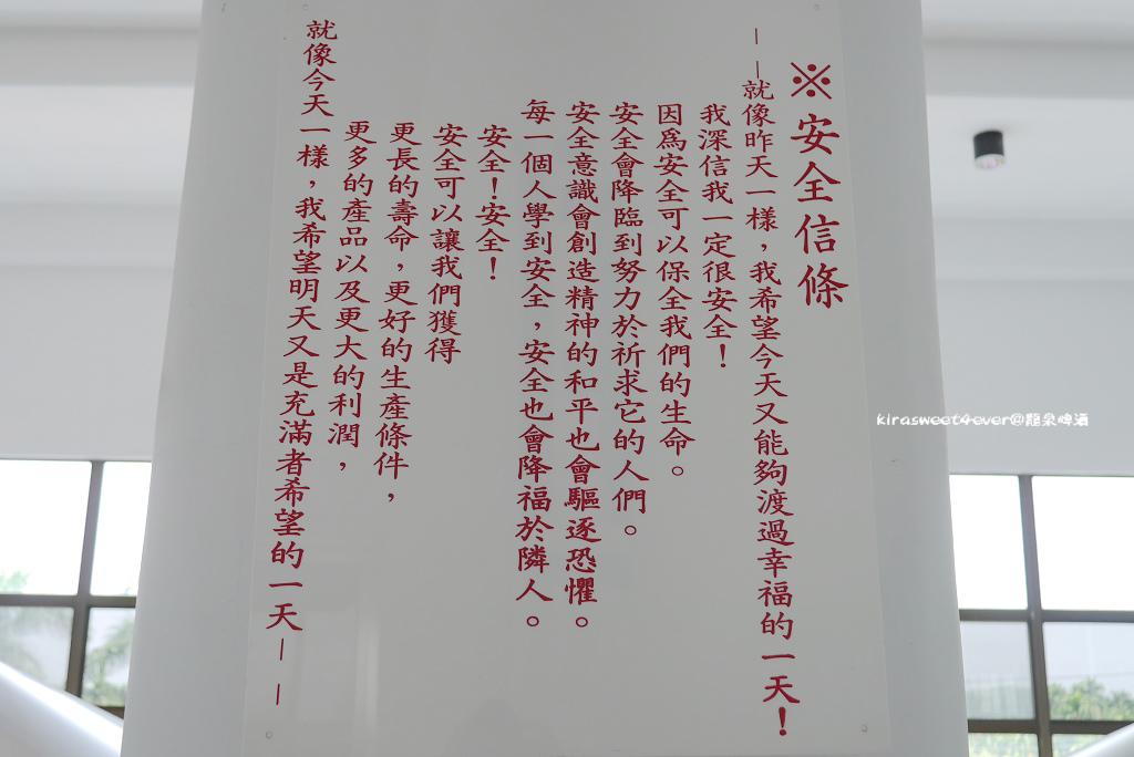 龍泉 (41).JPG
