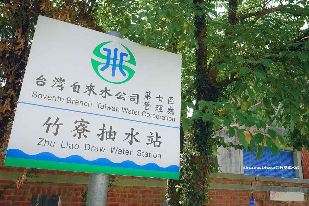 竹寮取水站 (2).jpg