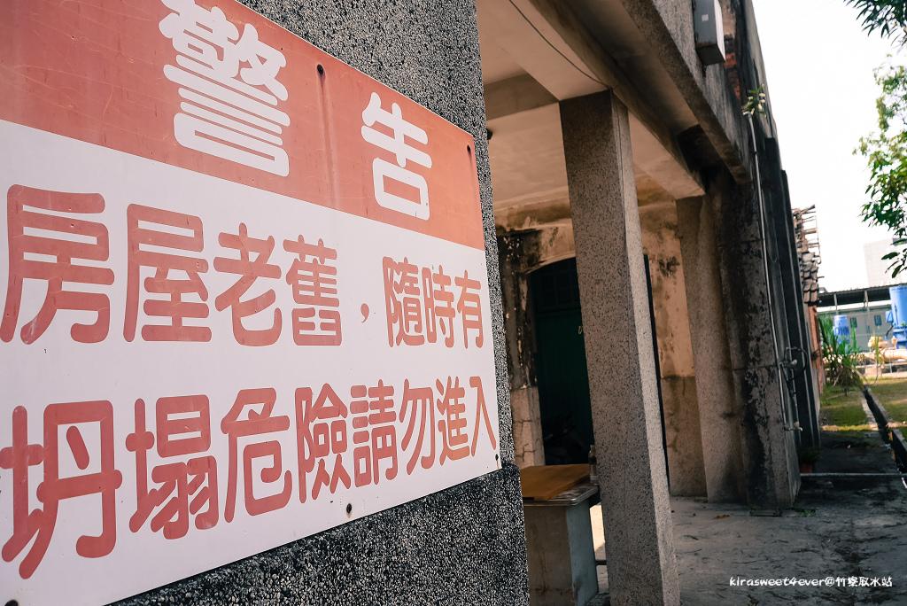 竹寮取水站 (15).jpg