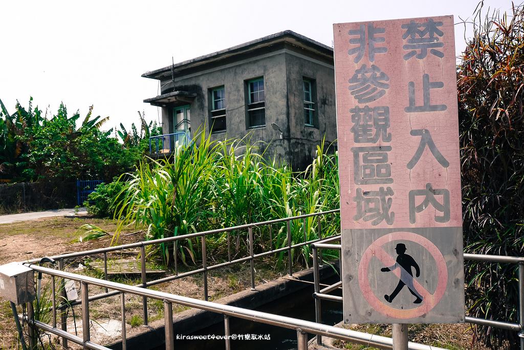 竹寮取水站 (45).jpg