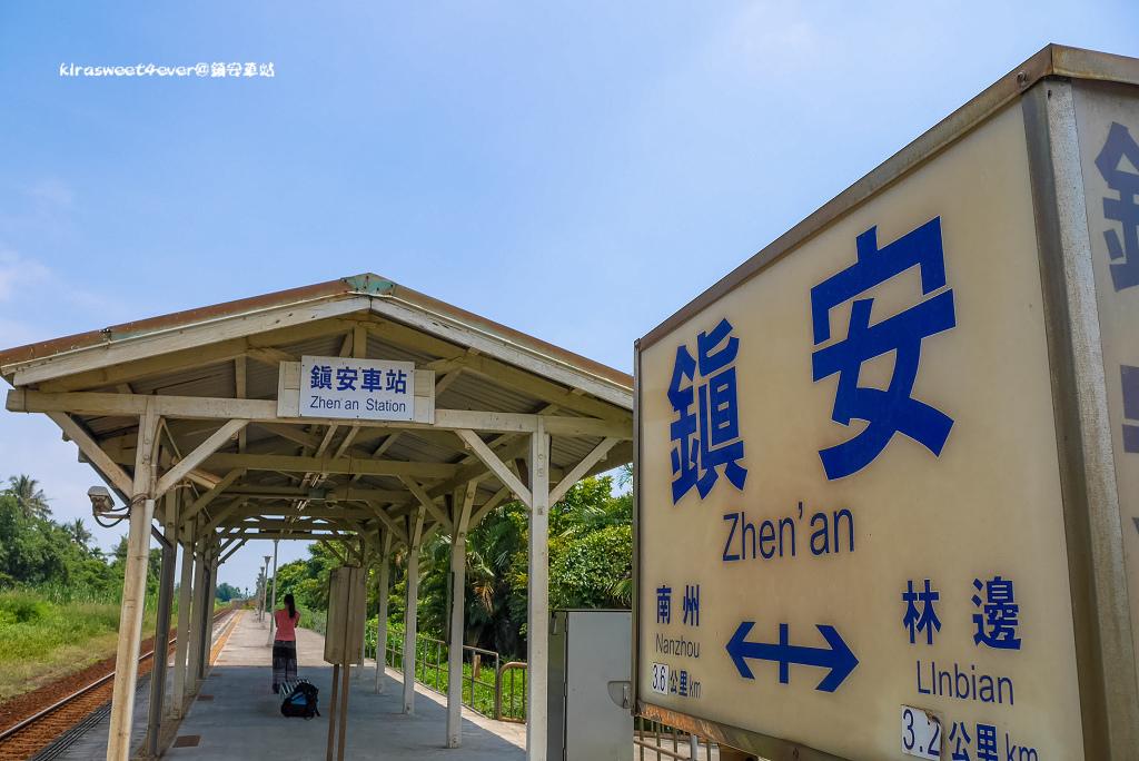 鎮安車站 (6).jpg