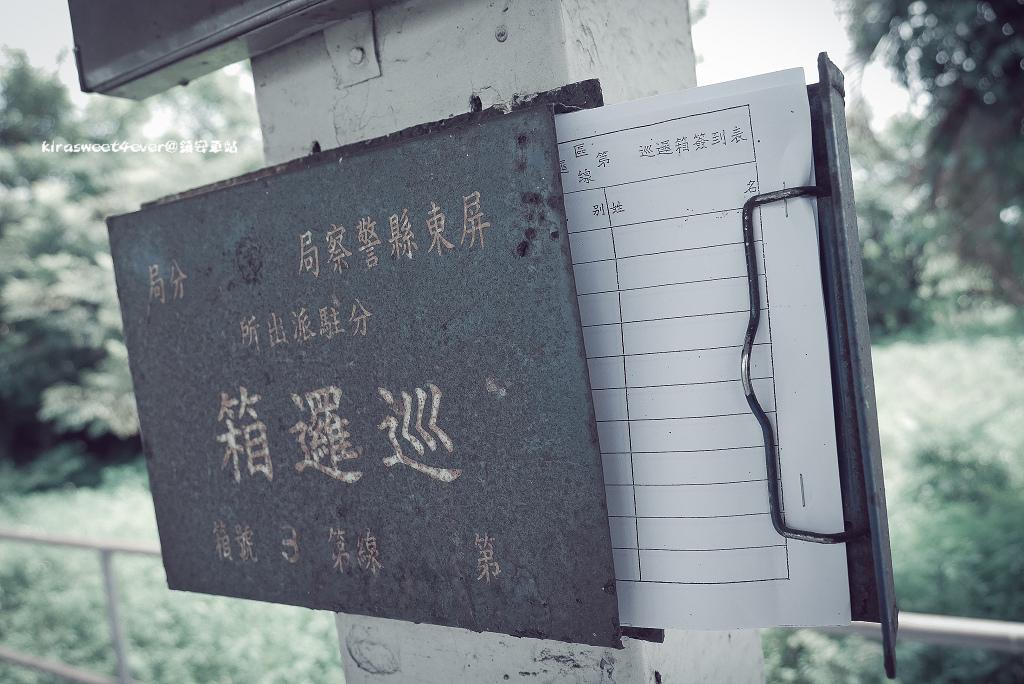 鎮安車站 (12).jpg