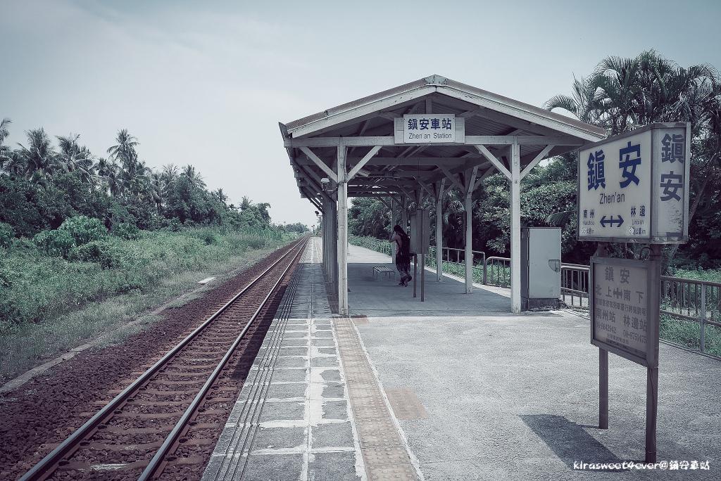 鎮安車站 (15).jpg