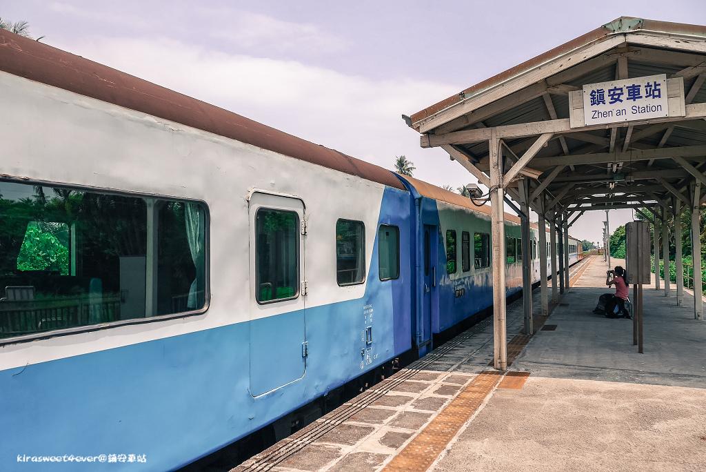 鎮安車站 (23).jpg