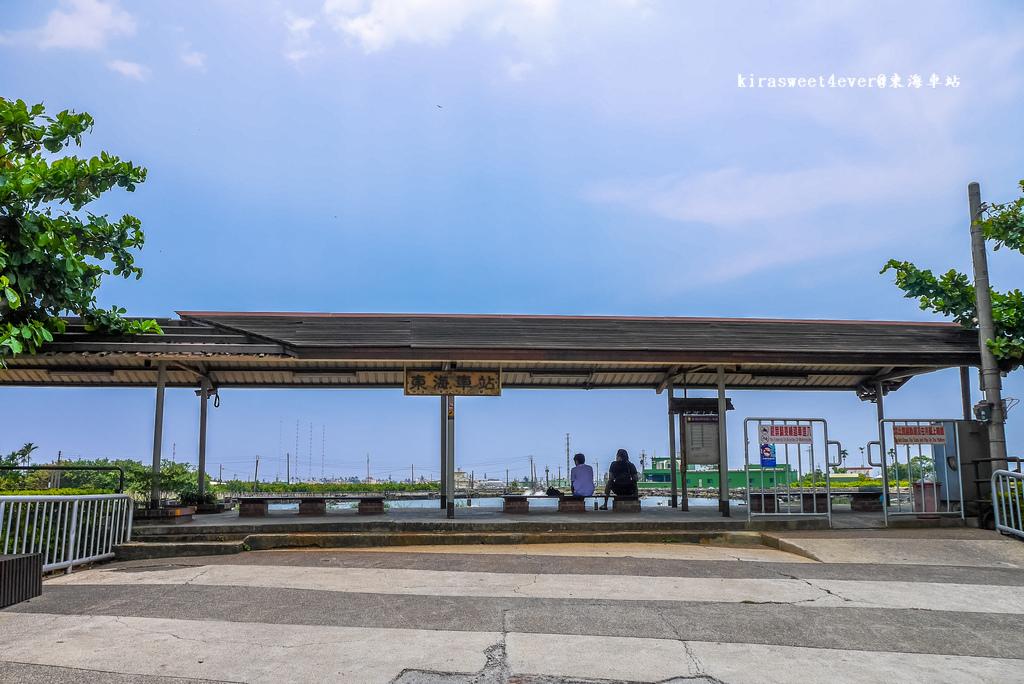 東海車站 (1).jpg