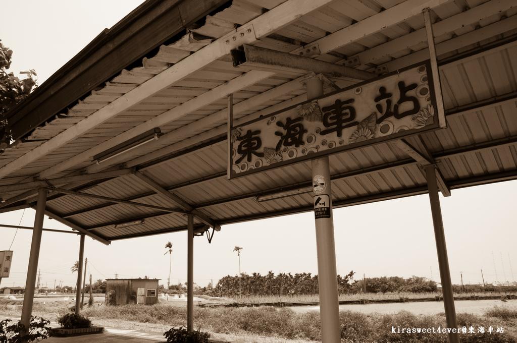 東海車站 (2).jpg