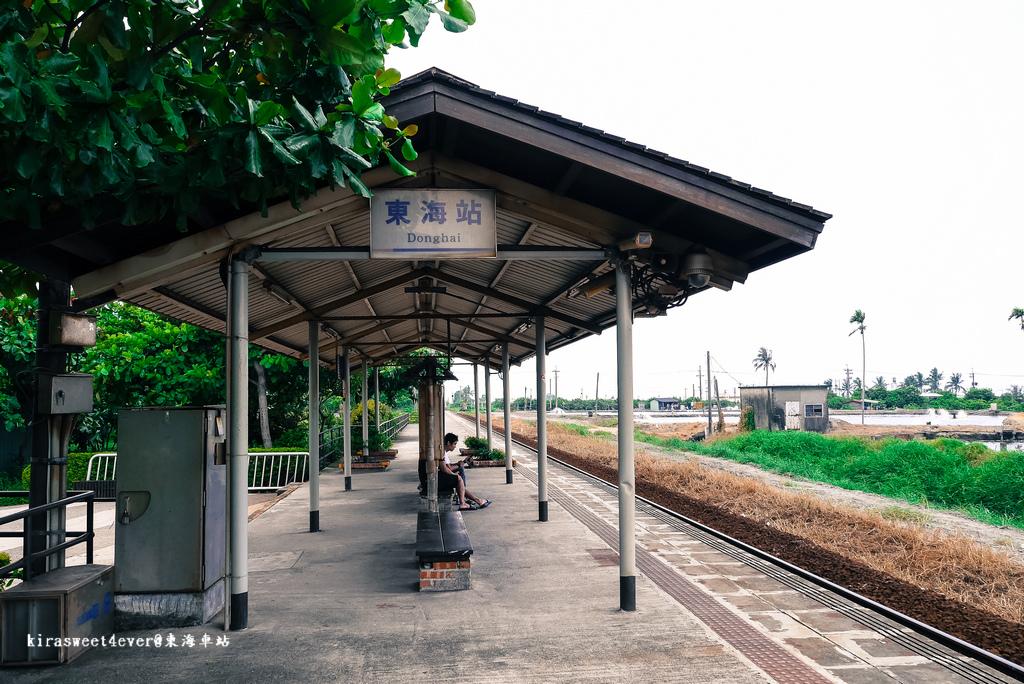 東海車站 (3).jpg