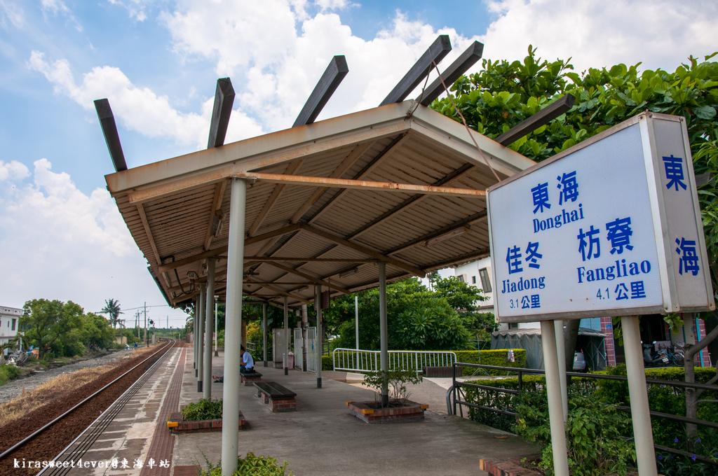 東海車站 (5).jpg