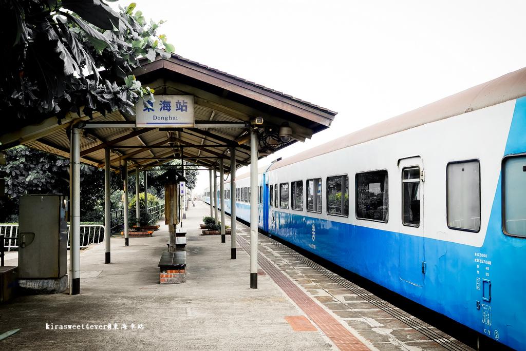 東海車站 (13).jpg