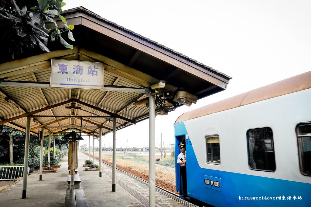 東海車站 (15).jpg