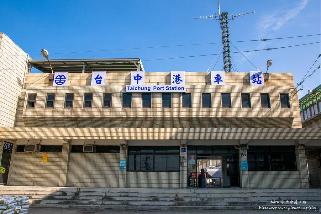 台中港車站 (1).jpg