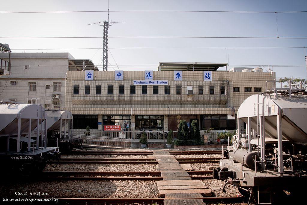 台中港車站 (9).jpg