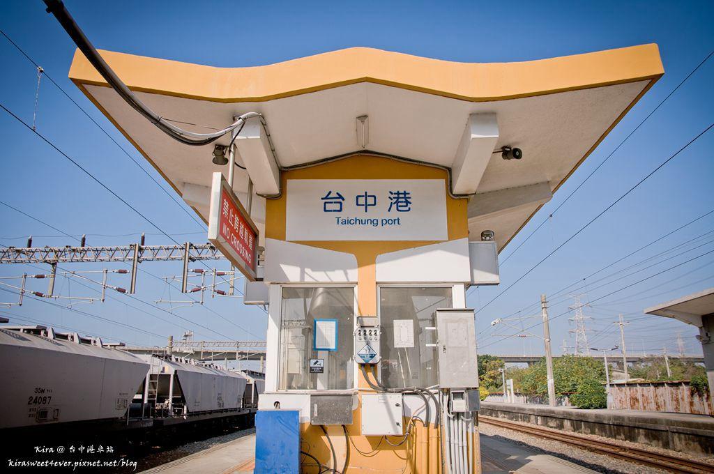 台中港車站 (8).jpg