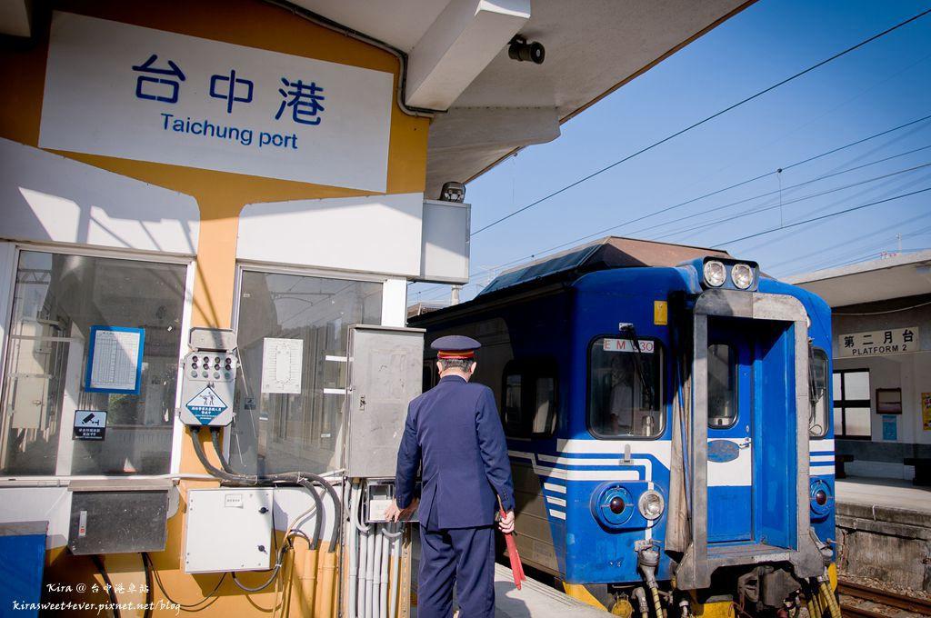 台中港車站 (15).jpg