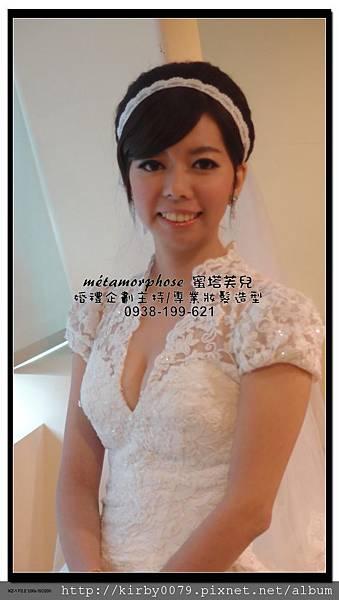 20111224新北市府李鄭府結婚午宴 (5)_nEO_IMG.jpg