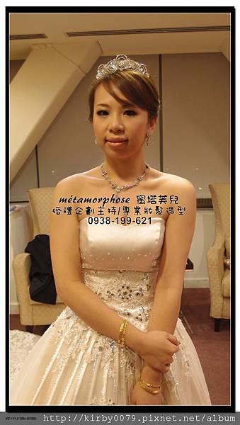 20111224新北市謝吳府結婚晚宴 (9)_nEO_IMG.jpg
