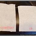 英國濕紙巾試用文(3).jpg