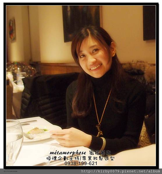20120104貝里尼聚餐 (11)-亮.jpg