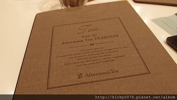 afternoon tea (2).JPG