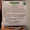 20120413衛生棉文章 (2).JPG