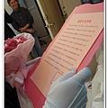 0331peggy結婚午宴 (1)_nEO_IMG.jpg