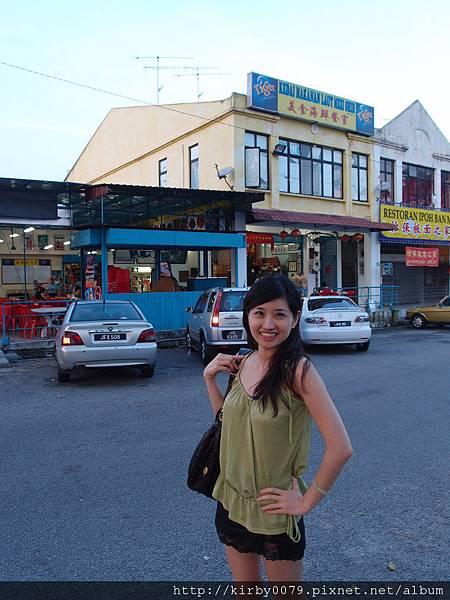 馬來西亞美食海鮮餐室 (1)